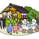 関東で一泊するならココ!温泉が楽しめる宿
