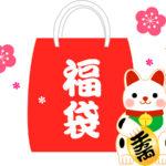 超オトク!【2019年】コメダ珈琲の福袋情報!