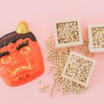 【節分の日】豆まきで鬼に変装するためのアイテム特集!